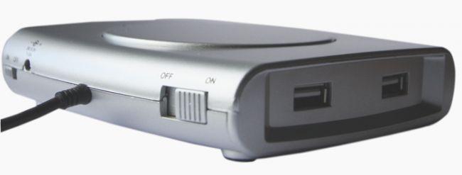 USB Tassenwaermer